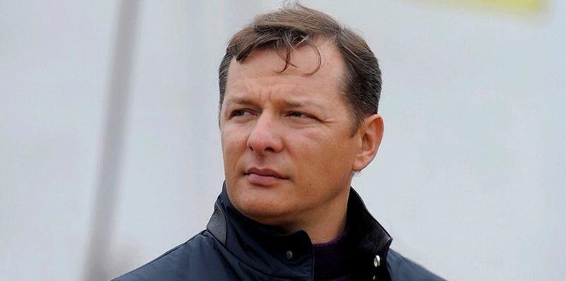 Олег Ляшко4
