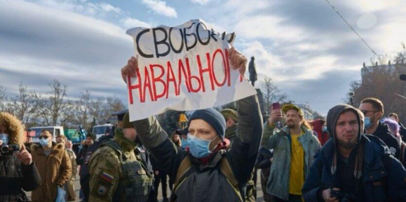 Протесты в поддержку Навального в Крыму