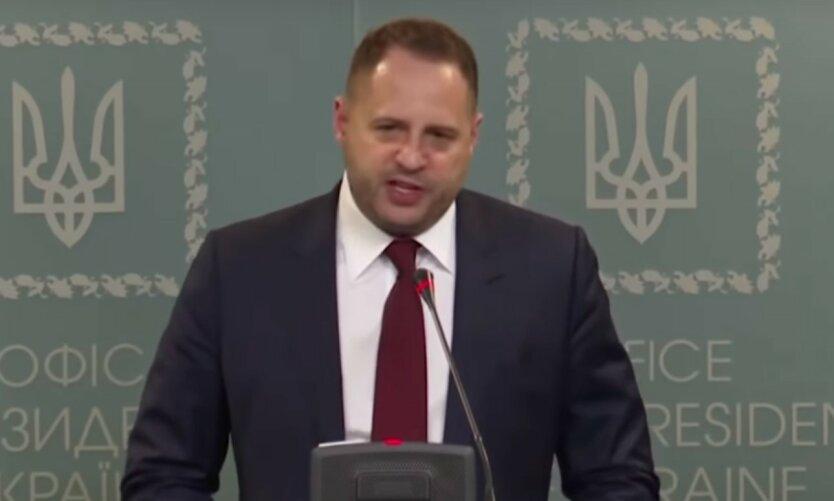 Ермак назвал сроки возвращения заложников: видео