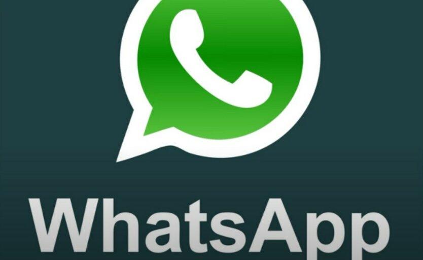 WhatsApp собирается «следить» за пользователями Facebook