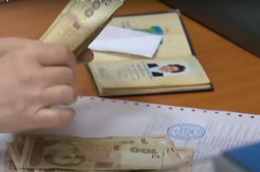 Рост зарплат в Украине,Средняя зарплата в Украине,Пенсионный фонд Украины