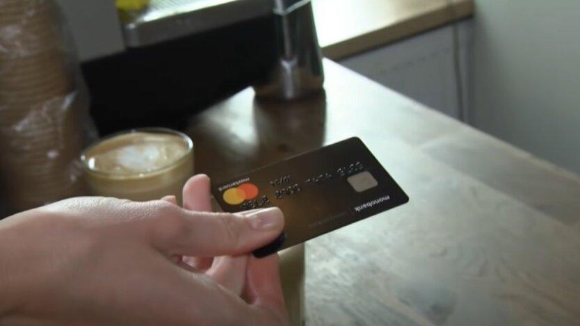 Банковская карта, банки, блокировка