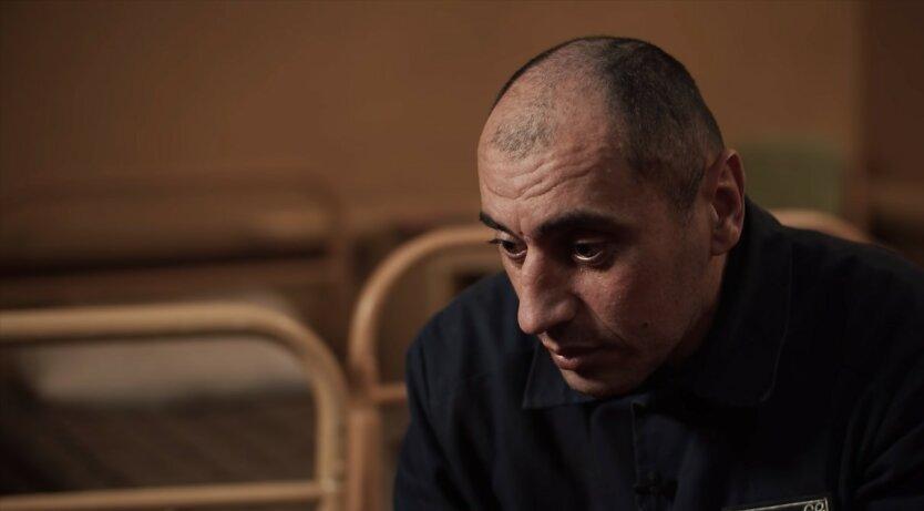 Тюрьмы в Украине, Заключенные в Украине, Денис Малюська, Минюст Украины