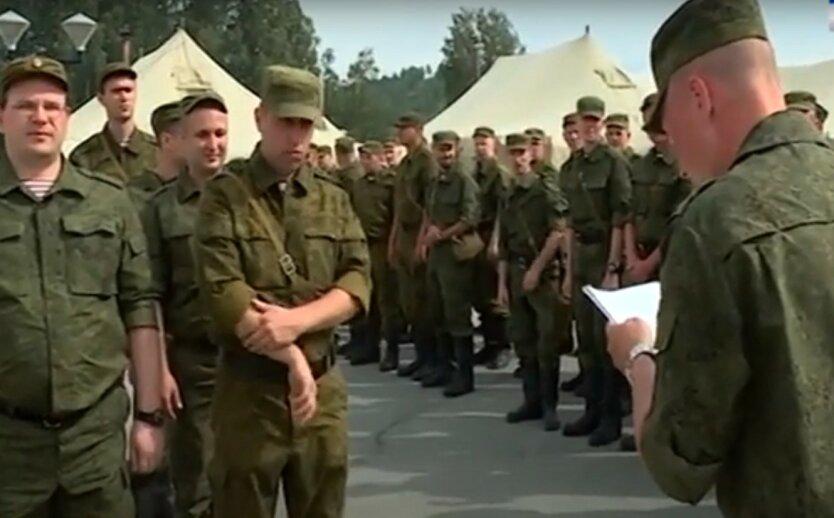 Тайная мобилизация: У Путина объявили «бессрочные» сборы резервистов