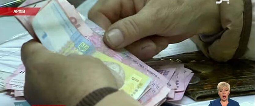 Украина, зарплата, карантин