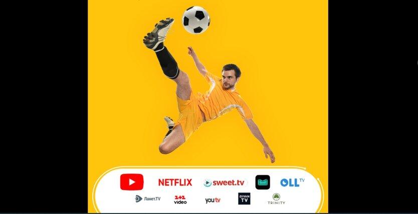 Lifecell рассказал как безлимитно смотреть Евро 2020, Youtube и Netflix