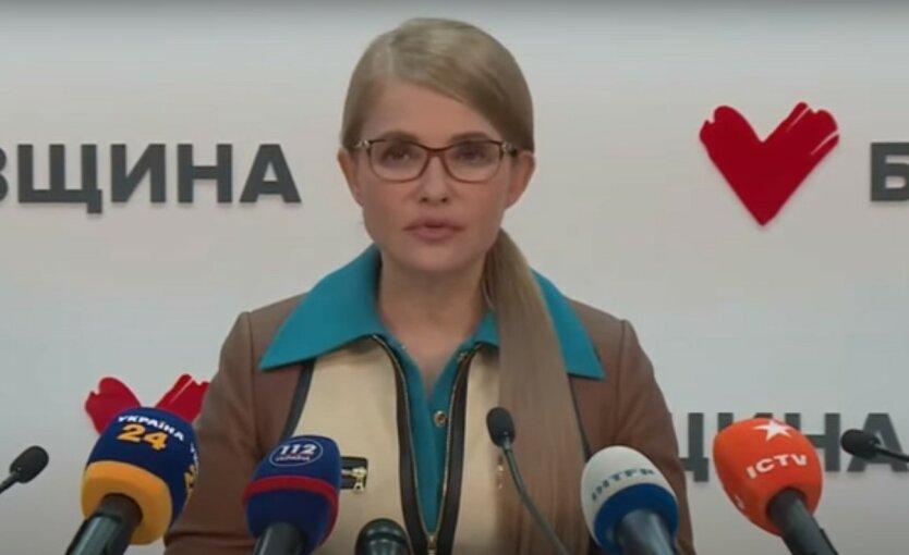 """Тимошенко предложила Зеленскому свои вопросы для """"национального опроса"""""""