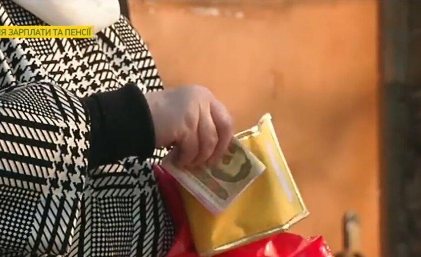 Пенсии в Украине, выплати в июле, размер
