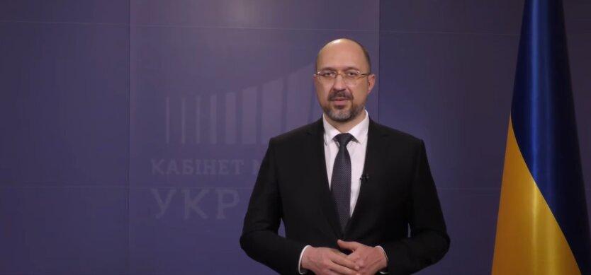 Денис Шмыгаль, электроотопления, льготы