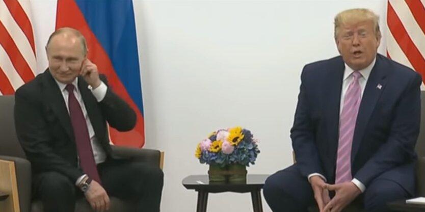 Путин_Трамп