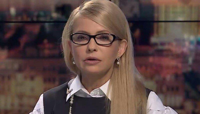 Юлия Тимошенко3