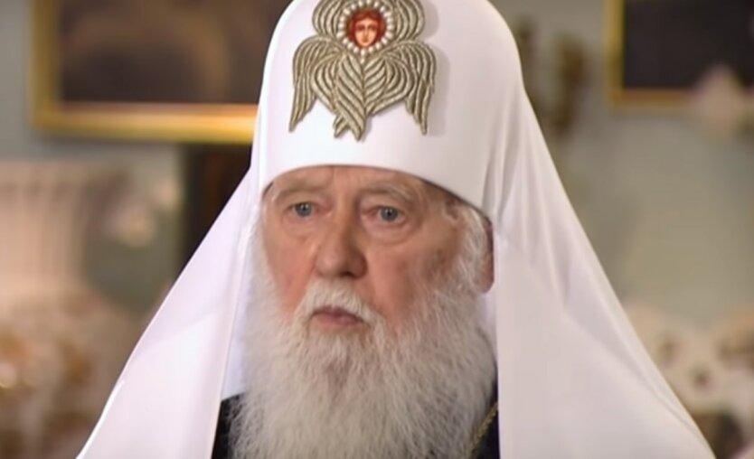 Коронавирус в Украине,Патриарх Филарет,COVID-19 у Филарета