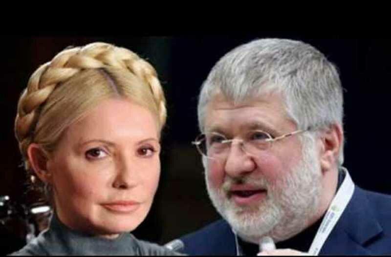 Тимошенко_Коломойский