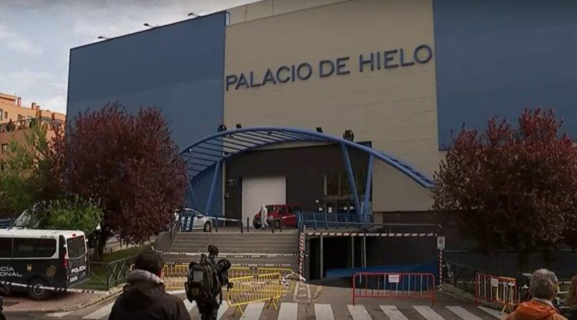 Palacio de Hielo, Ледовый дворец в Мадриде
