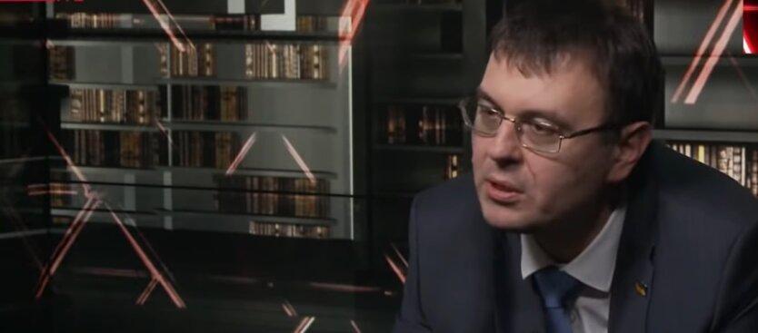 Даниил Гетманцев, налоговая амнистия, МВФ
