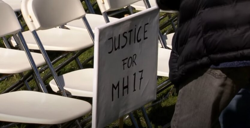 Суд по делу МН17