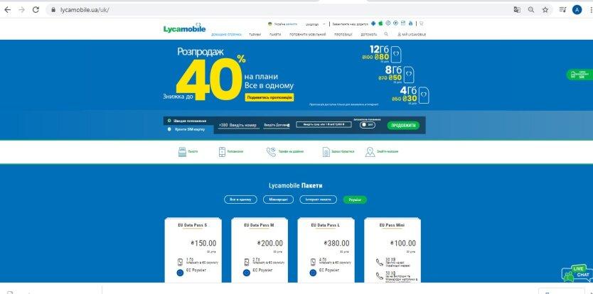 Lycamobile, новые тарифы, тарифные планы