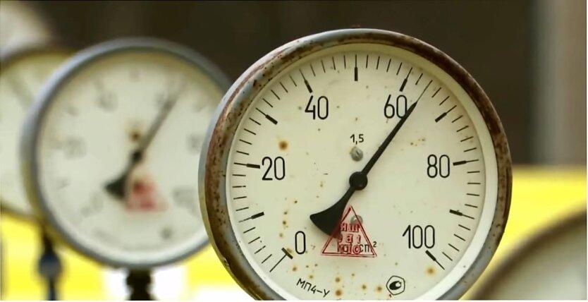 Облгазы, Газ в Украине, Тарифы на газ в Украине, Повышение цены на газ в Украине