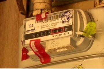 Газовые счетчики в Украине, Сроки установки газовых счетчиков, Владимир Зеленский