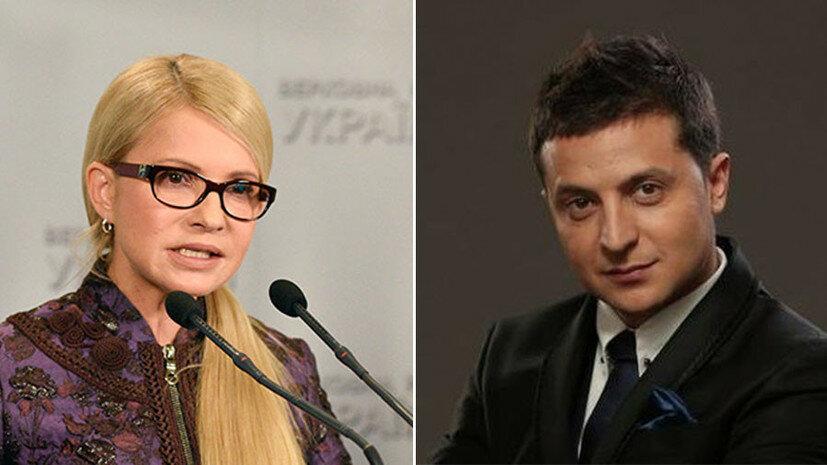 Тимошенко заявила, что Зеленский захватил Украину