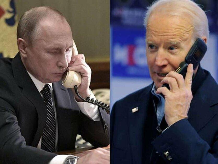 Байден позвонил Путину. Можем выдыхать, но не расслабляться