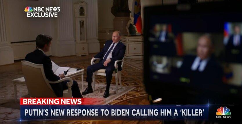 Владимир Путина на NBC