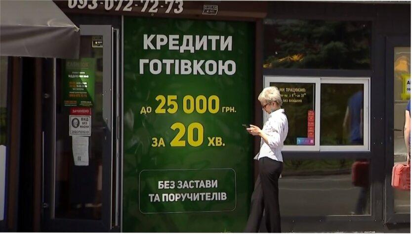 Коллекторы в Украине, Работа коллекторов, Нацбанк Украины