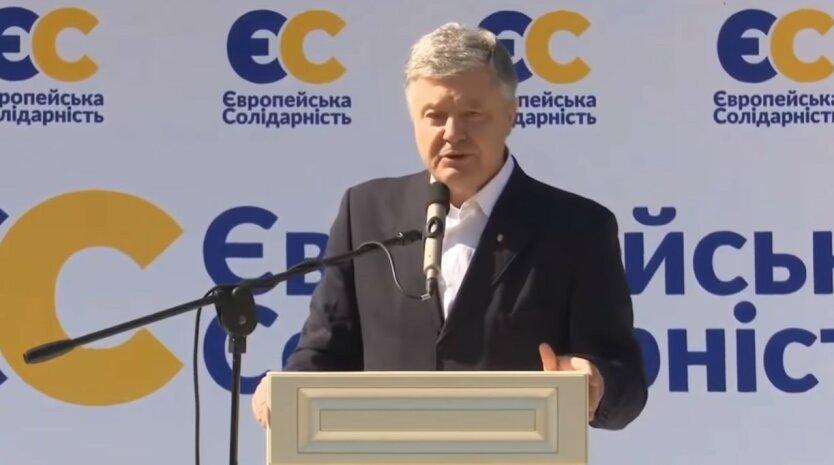 Петр Порошенко,Печерский районный суд,Офис генпрокурора Украины