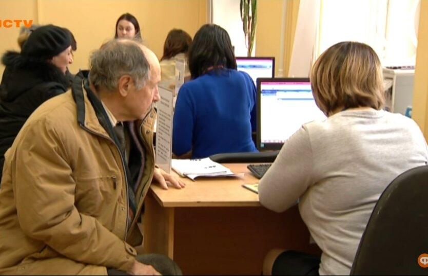 Пенсии в Украине, финансирование пенсий марта, ПФУ