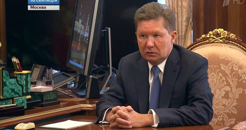 Глава Газпрома Алексей Миллер, Северный поток-2, запуск российского трубопровода