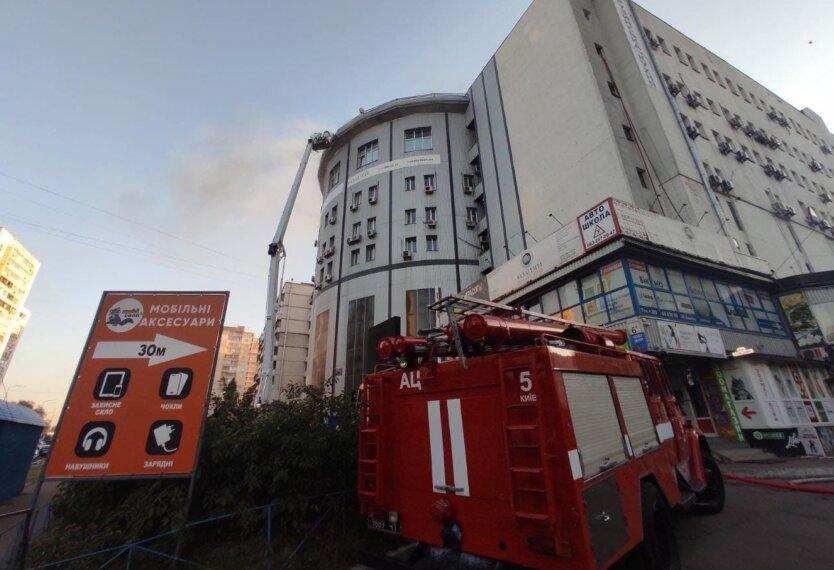 """Пожар в бизнес-центре """"Колизей"""""""