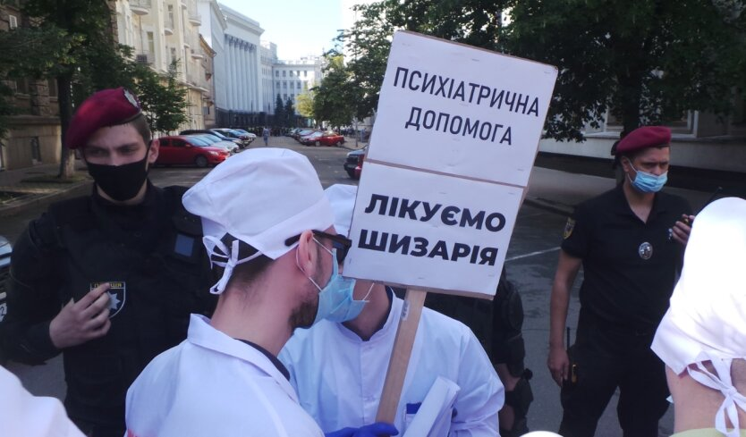 протесты в Киеве