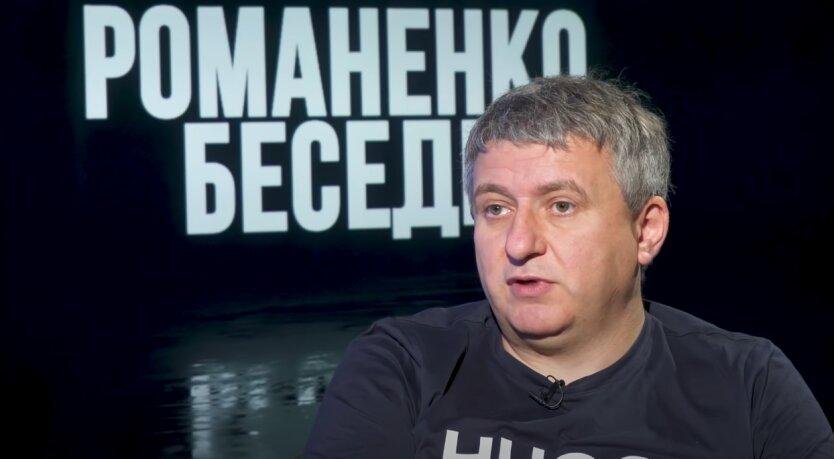 Юрий Романенко, США, Украина