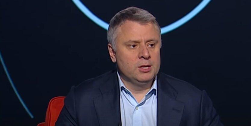 """Юрий Витренко, Елена Зеркаль, Андрей Коболев, """"Нафтогаз"""""""