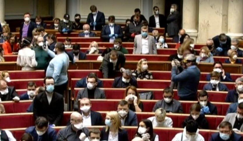 коронавирус в Раде,Верховная Рада,заседание Рады,Слуга народа