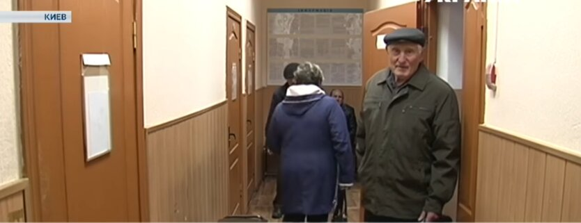 Пенсии в Украине, две пенсии, Минсоцполитики