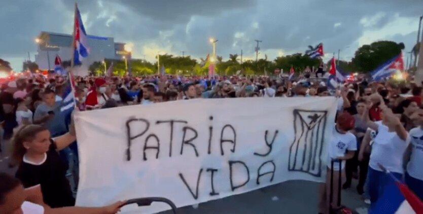 Почему Куба взорвалась протестами