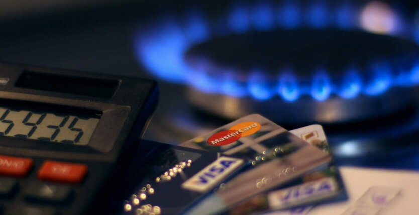 Нафтогаз перечислил способы оплаты за газ