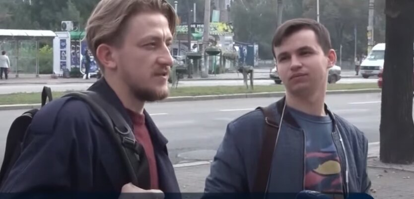 Опрос, Украина, КСУ
