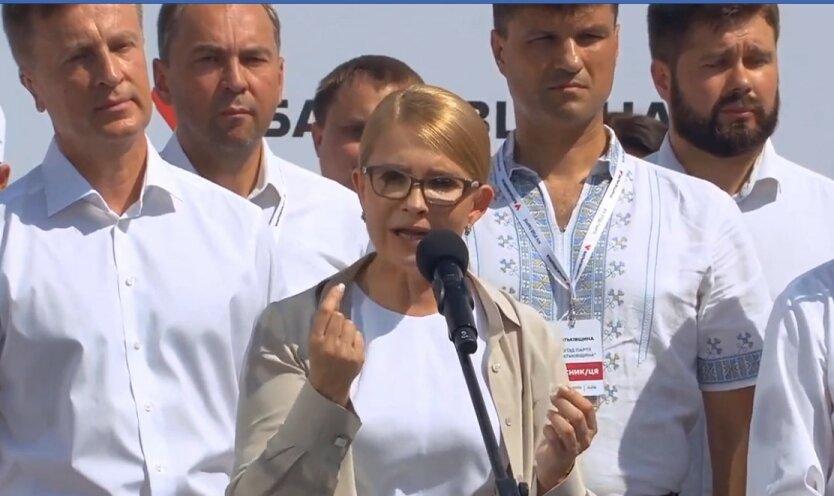 Юлия Тимошенко 16