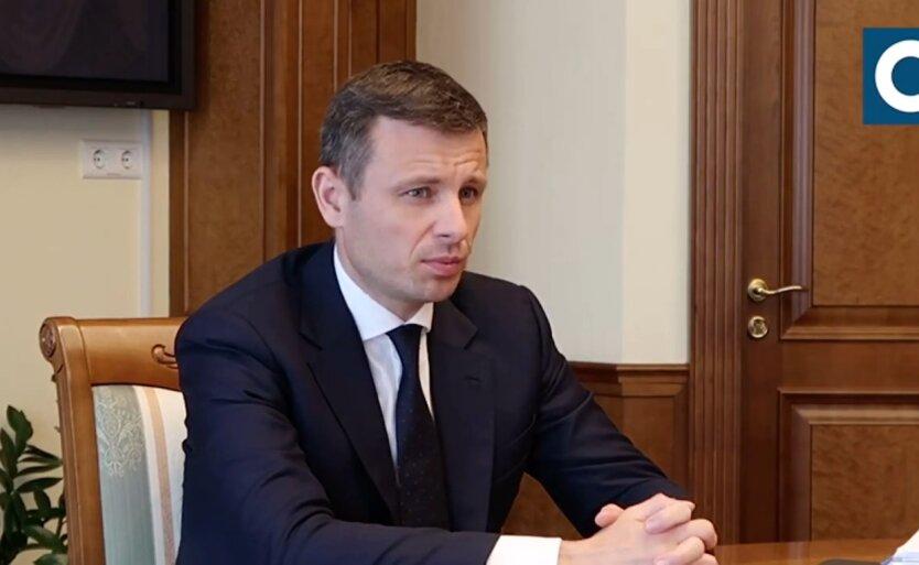 Сергей Марченко, налоги в Украине, налоговые изменения