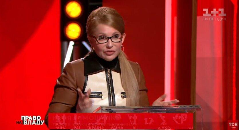 """Тимошенко назвала год президенства Зеленского """"потерянным"""""""
