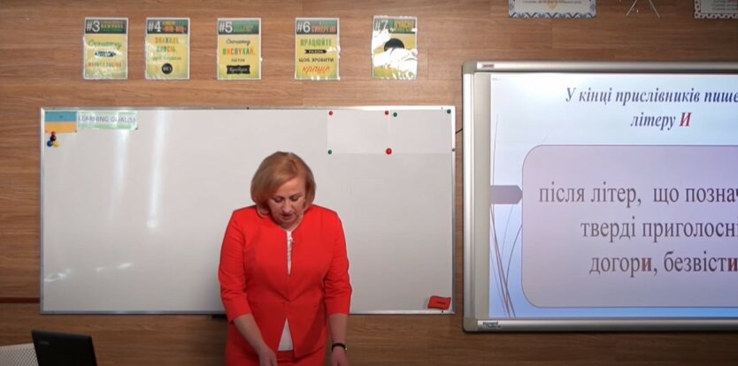 Всеукраинская школа онлайн,дистанционное обучение,обучение на карантине,уроки онлайн