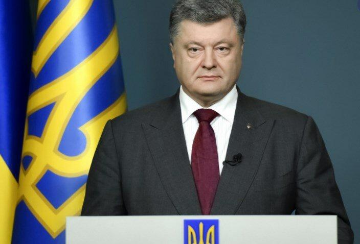 петр порошенко выступление