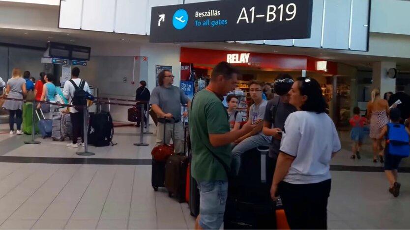 Аэропорт Ференц Лист в Будапеште (Венгрия), люди