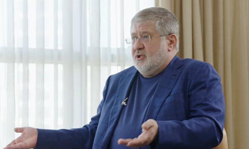 олигарх, Игорь Коломойский
