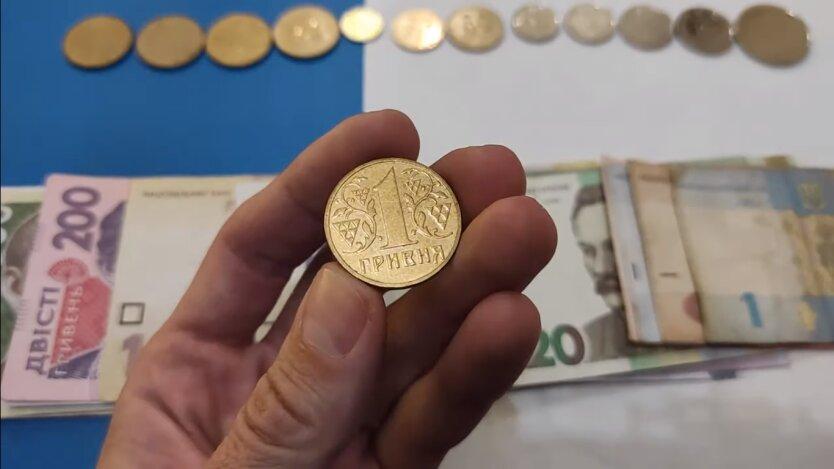 Самые популярные в Украине банкноты и монеты