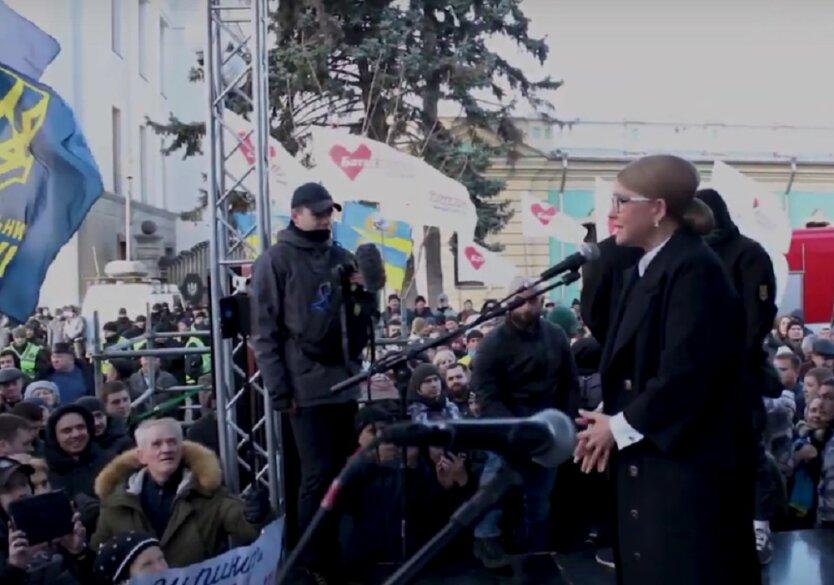 Тимошенко мітинг