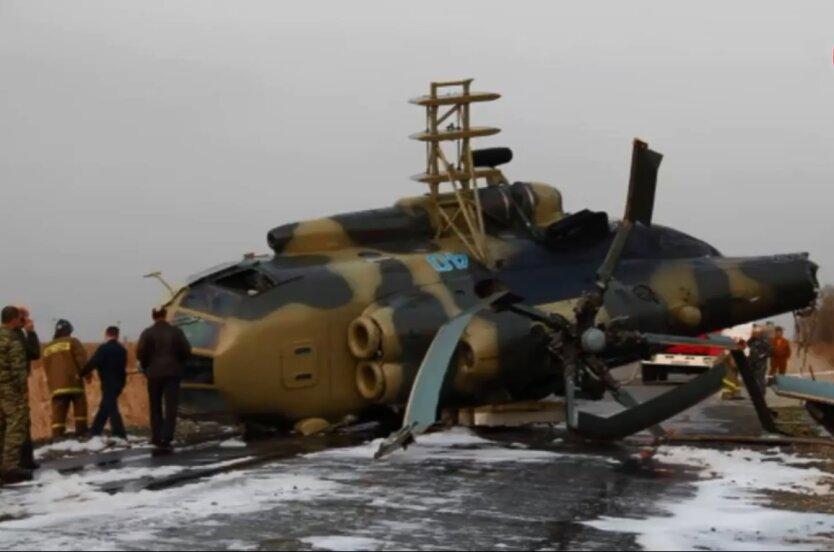Крушение вертолета в России