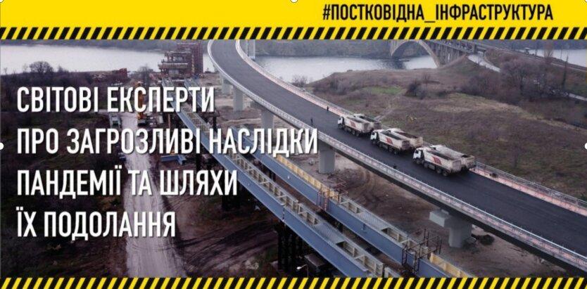 Экономисты: «Велике будівництво» спасает Украину от финансовой пропасти